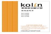 歌林 KLT-3255型液晶显示器 使用说明书