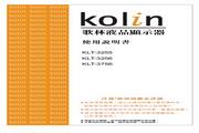 歌林 KLT-3756型液晶显示器 使用说明书