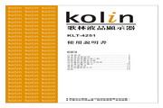 歌林 KLT-4251型液晶显示器 使用说明书