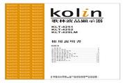 歌林 KLT-4252型液晶显示器 使用说明书