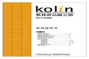 歌林 KLT-5268型液晶显示器 使用说明书