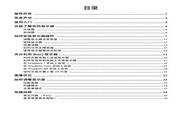 明基 XL2410T液晶显示器 使用说明书