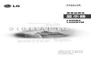 LG L225WTM液晶显示器 使用说明书