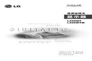 LG L225WT液晶显示器 使用说明书