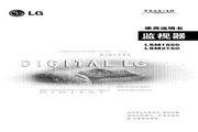 LG LSM2150监视器 使用说明书