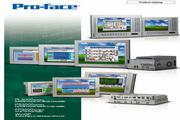 Pro-face 工业平板显示器PF3500-T41-24V型 说明书