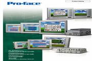 Pro-face 工业平板显示器PF3600-T41-24V型 说明书