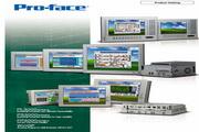 Pro-face 工业平板显示器PF3710-T41型 说明书