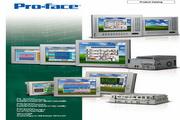 Pro-face 工业平板显示器PF3900-T41型 说明书