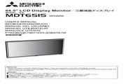 三菱 MDT651S液晶显示器 说明书