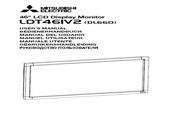 三菱 LDT461V2液晶显示器 说明书