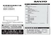 三洋 SMT-22KE3液晶显示器 使用说明书