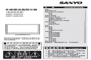 三洋 SMT-24KH5液晶显示器 使用说明书