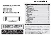 三洋 SMT-32LD1液晶显示器 使用说明书