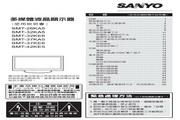 三洋 SMT-37KA5液晶显示器 使用说明书