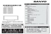 三洋 SMT-32KA5液晶显示器 使用说明书