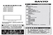 三洋 SMT-46KHE3液晶显示器 使用说明书