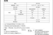 牧田充电式链锯BUC250型使用说明书