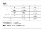 牧科充电式起子电钻MT064型使用说明书