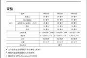 牧田电锤HR2020型使用说明书