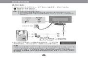LG W1942SY-PF显示器 说明书