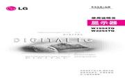 LG W2254TQ-PF显示器 说明书
