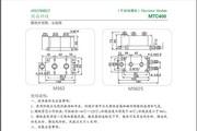 国晶科技可控硅模块MTC400说明书