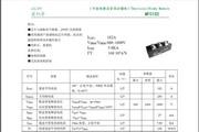 国晶科技可控硅整流管混合模块MFC182说明书