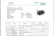 国晶科技整流模块MDC600说明书