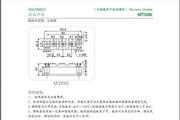 国晶科技非绝缘型可控硅模块MTG80说明书