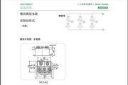 国晶科技三相整流模块MDS82说明书