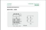 国晶科技单相整流模块MDQ500说明书
