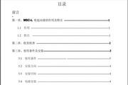 鸿方MSC-220-3电机软起动器说明书