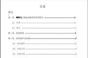 鸿方MSC-280-3电机软起动器说明书