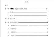 鸿方MSC-530-3电机软起动器说明书