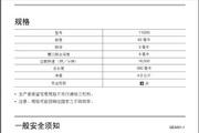 牧田电刨1100N型使用说明书