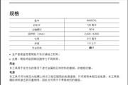 牧田9565CVL型角向磨光机使用说明书