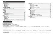日立 55PD8800TA型等离子显示器 使用说明书
