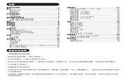 日立 42PD8800TA型等离子显示器 使用说明书