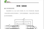 西驰CMC-M045-3电动机软起动器说明书