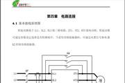 西驰CMC-M055-3电动机软起动器说明书
