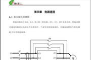 西驰CMC-M132-3电动机软起动器说明书