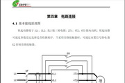 西驰CMC-M160-3电动机软起动器说明书