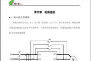 西驰CMC-M470-3电动机软起动器说明书