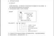 日业SYR1-37R5电机软起动器说明书
