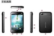 TCL E906手机说明书