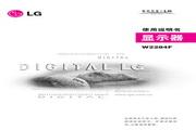 LG W2284F液晶显示器 使用说明书
