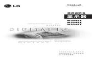 LG W2043T液晶显示器 使用说明书