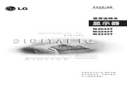 LG W2243T液晶显示器 使用说明书