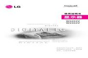 LG W2253V液晶显示器 使用说明书